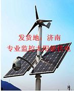Monitoring of the solar power system monitoring solar 12V solar power system and solar power