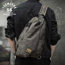Сумка через плечо мужская сумка прилив бренд нагрудная сумка мужская сумка небольшой рюкзак тенденции случайные холст корейская версия нагрудная мужская сумка