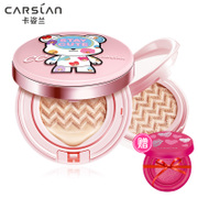 Carslan adorable bear CC cushion CC cream nude make-up moisturizing Concealer makeup genuine strong Limited Edition