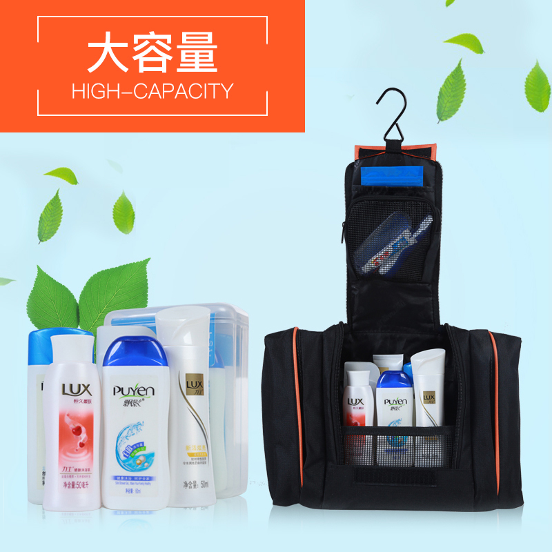 Business Travel Treasure Multi-function Washing Bag Travel Goods Men and Women Traveling Washing Storage Bag Cosmetic Bag Bathing Bag