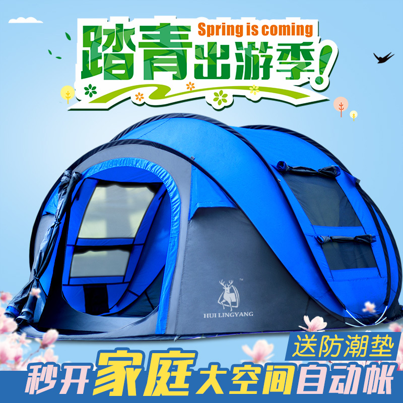 Antelope Outdoor Tent Fully Automatic Family Camping Thickening Rain-proof 3-4 People Camping Folding Tent