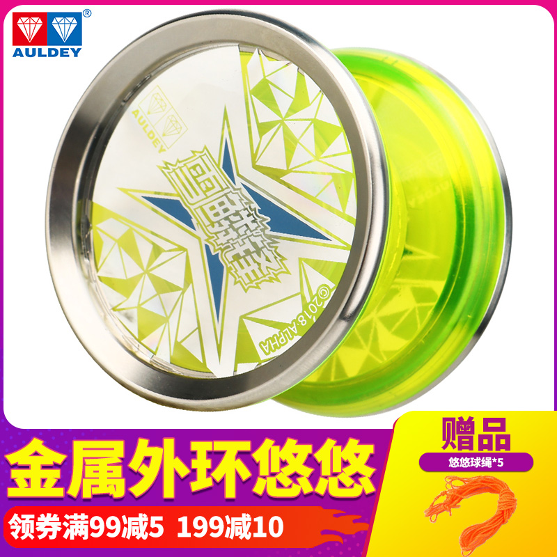 Audi Double Diamond Firepower Junior Wang 6 Youfeng 3 Junior Competition Metal Fancy Yo-yo Snow Scale Front X Yo-yo