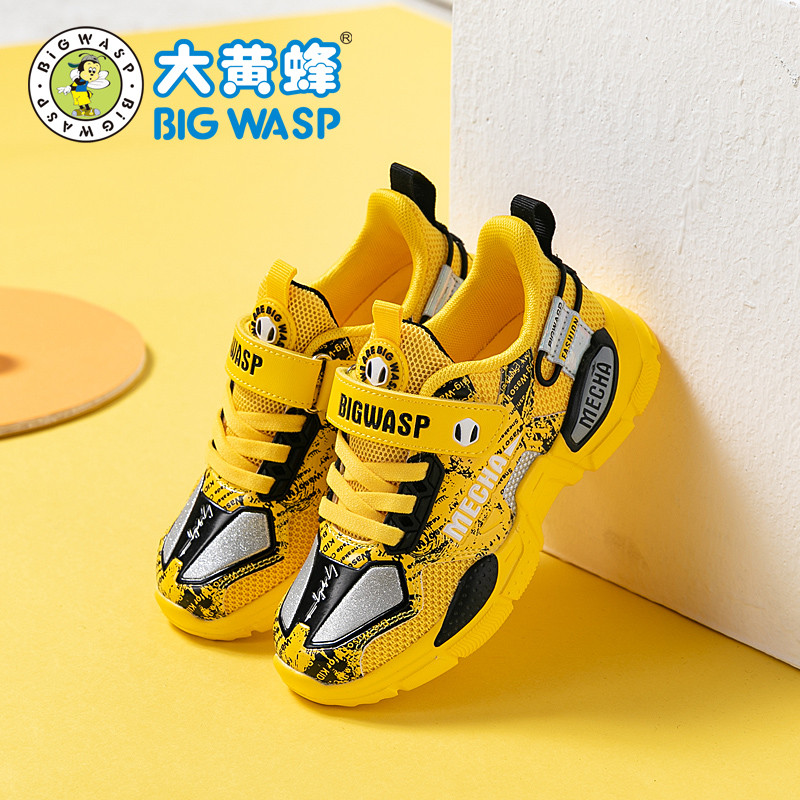 Bumblebee children's shoes boy's shoes 2020 spring fashion shoes mesh breathable middle school children's sports shoes