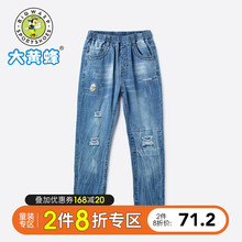 Bumblebee children's wear boys' jeans 2020 new boys' Korean version foreign style casual spring clothes children's trousers trend