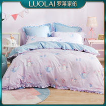 Lolai childrens home 牀 three or four sets of multi-piece sets of student dormitory double 牀 single set of summer was cool mat