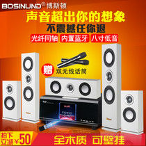 Boston SD107 Wood 5.1 Home Theater Audio Suite Bluetooth Speaker Coaxial Optical Fiber in Home Living Room