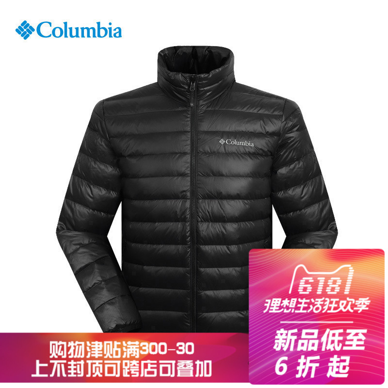 Autumn and Winter Colombian Men's Light and Warm Down Garment PM5876/PM5567