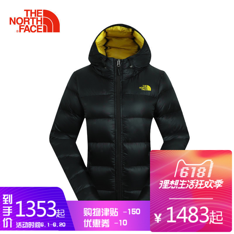 The North Face Female Tear-proof Packing Down Jacket CTV8 in Autumn and Winter