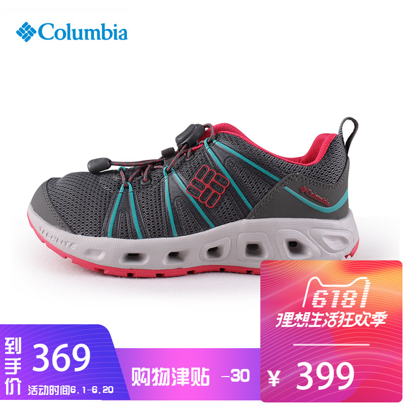 Clearance sale Columbia Columbia outdoor amphibious traceable shoe DL1152