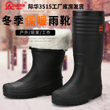 3515 Strong Men's Rainshoes in Winter Thickened Warm and Suede Rainshoes, Slip-proof Water Shoes, Military Rubber Shoes and Waterproof Shoes