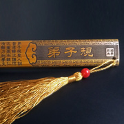 Antique bamboo carbonization cracked palm family education Ancient Chinese Literature Search pointer bamboo ruler spanking