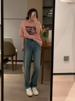 VEEE this retro blue super good looking thin straight tube lazy Korean blogger long micro mop jeans women