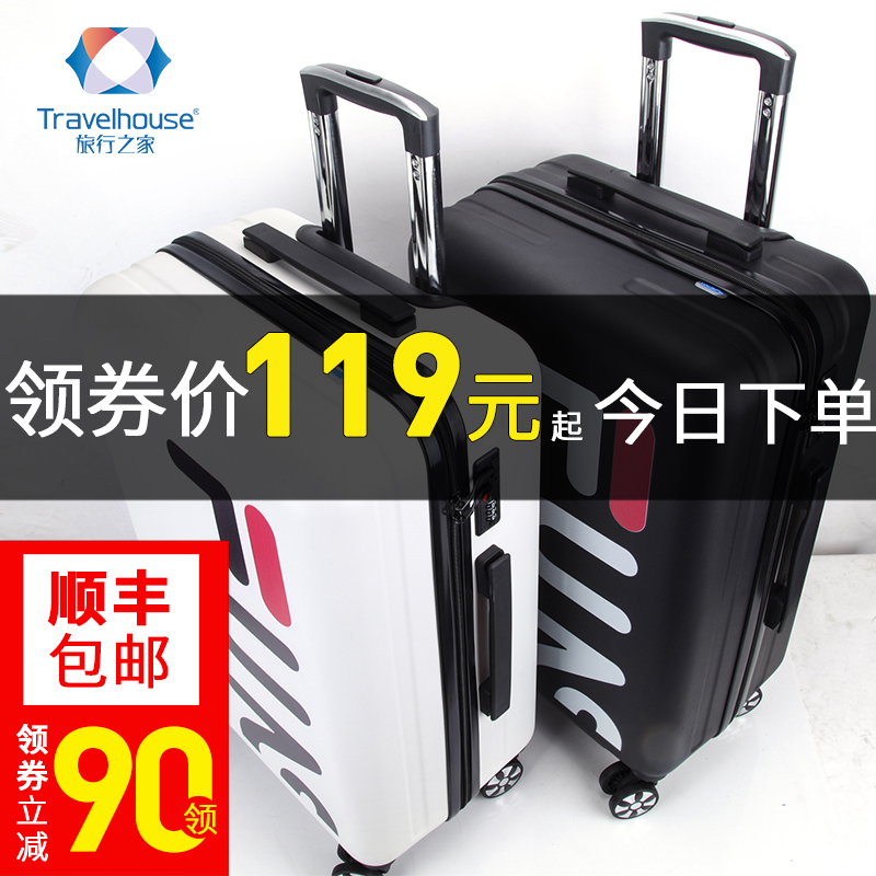 Travel Home Suitcase Korean version of Xiao Qing Xin Female Pull-rod Box Universal Wheel Boarding Bag Travel Suitcase Code Box
