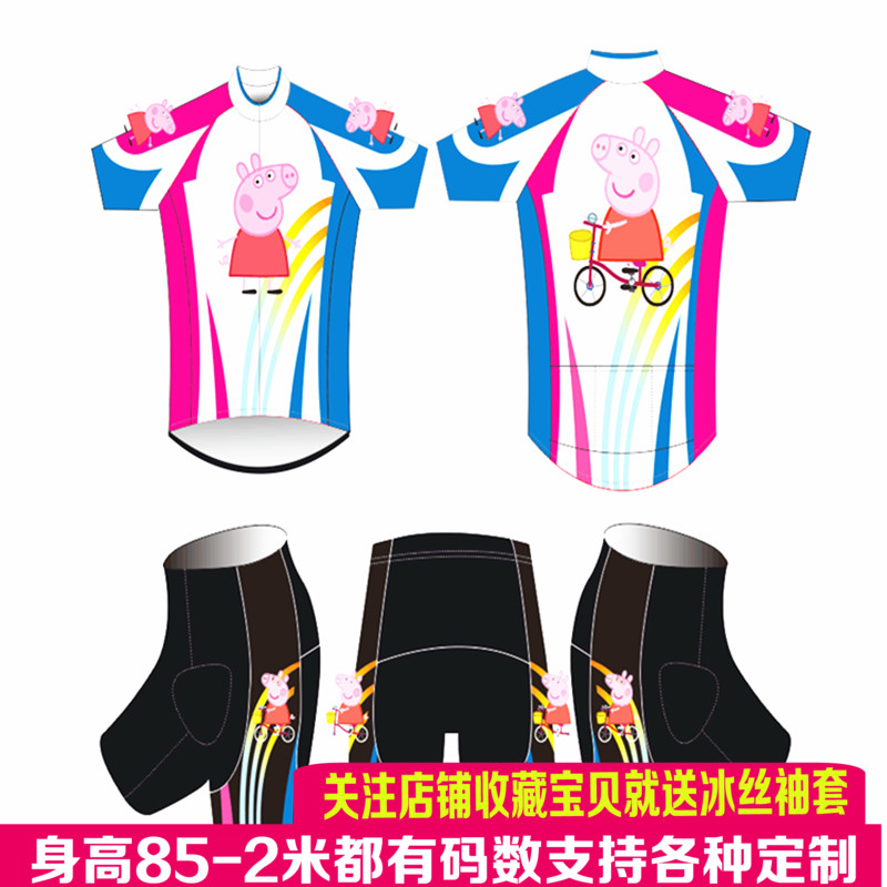 Customized Summer Piglet Page Children's Biking Suit Short Sleeve Sports Suit Biking Equipment Reflective Dry Wheel Skating Suit