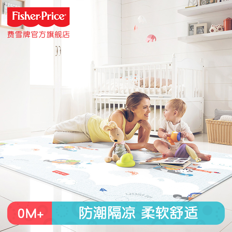 Fisher baby crawling mat imported from Korea double-sided thickened PVC living room game mat household children crawling mat