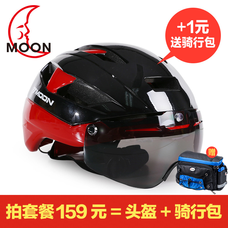 [The goods stop production and no stock][The goods stop production and no stock]MOON riding helmet with goggles glasses integrated bicycle helmet men and women mountain bike riding equipment light