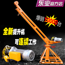 Crane lift building decoration small lifter home lift 220v rotating electric lift
