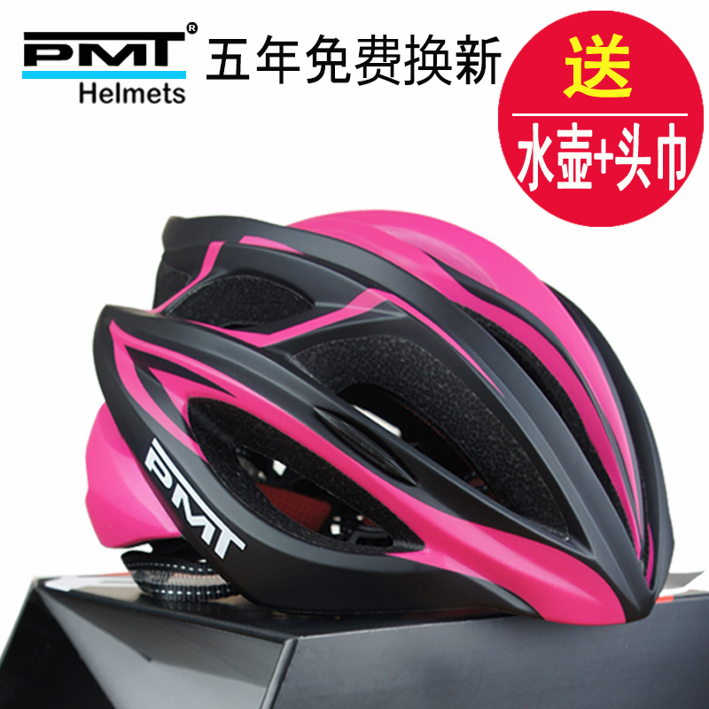 PMT integrated helmet mountainous road bicycle bicycle helmet for men and women