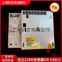 Schindler 5400 Elevator VF33BR VF22BR inverter DR-VAB33 DR-VAB22 ID59401213