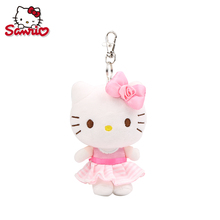 Hello Kitty Hanger Dummy Keyboard Lovely Cartoon Cartoon Cartoon Peripheral Car Keyboard Hanger Bag Hanger