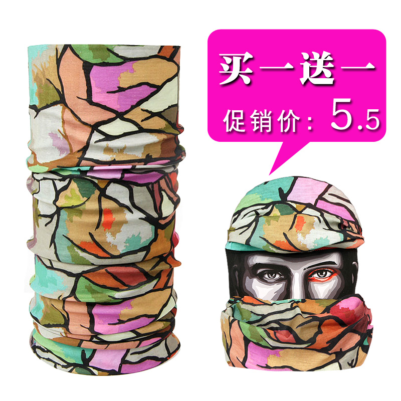 Spring and Summer Magic Headscarf for Men and Women Riding Outdoors Variety Sunscreen Fishing Multi-functional Full Face Mask Sports Neck