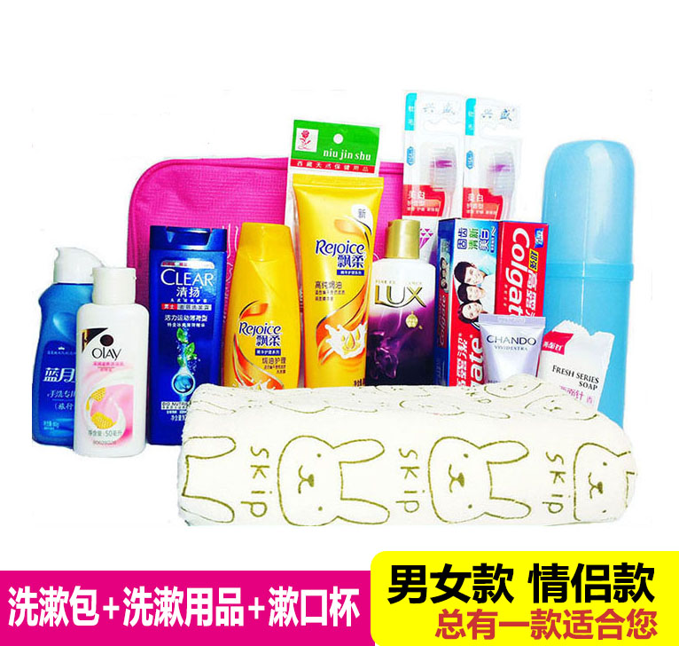 Military training outdoor travel toiletries set travel storage bag shampoo shower gel toothpaste toothbrush male and female