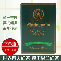 MACKWOODS Black Tea Powder BOPF200g for Ceylon Black Tea Milk Tea