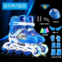 (Size adjustable) 3-5-7-9-12 years old male and female childrens roller skates set Childrens roller skates roller skates