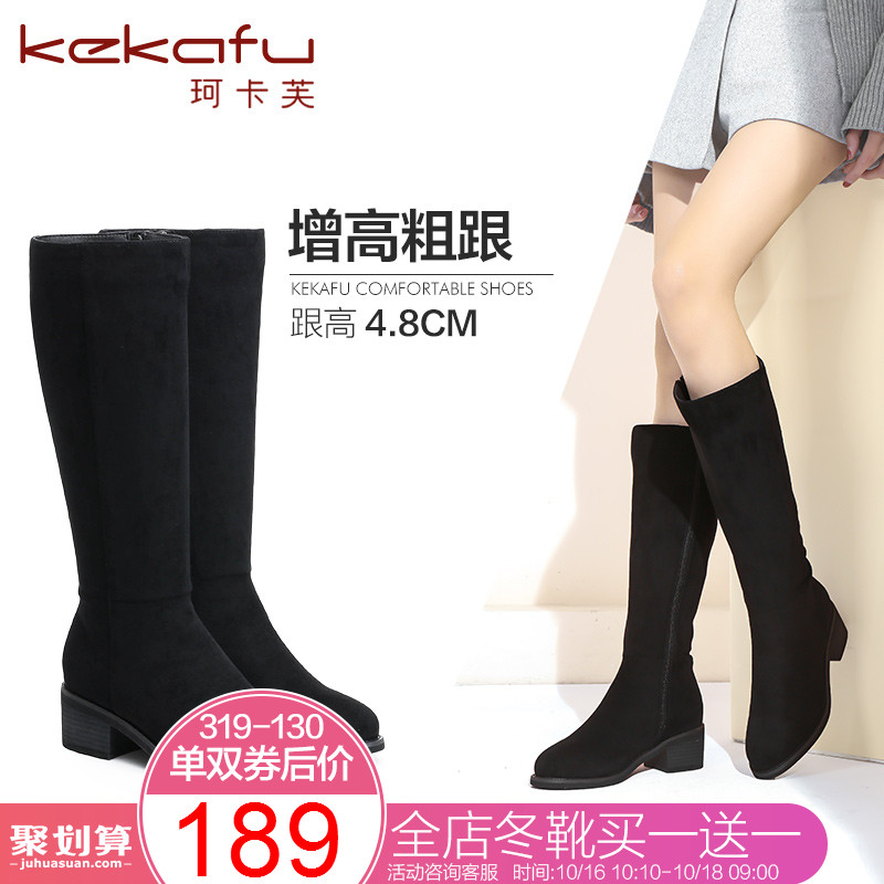 珂卡芙女鞋 with round head rubber non-slip bottom 2018 winter new simple fashion side zipper high boots