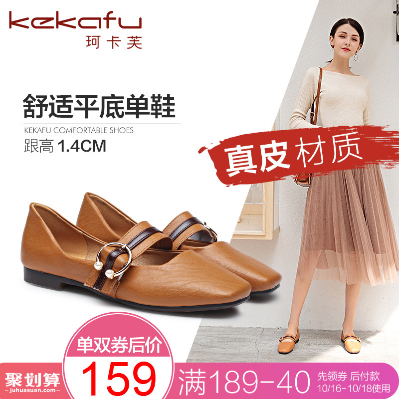 珂卡芙单鞋女平底夏2018秋新 Korean version square head retro fashion shallow mouth Mary Jane women's shoes