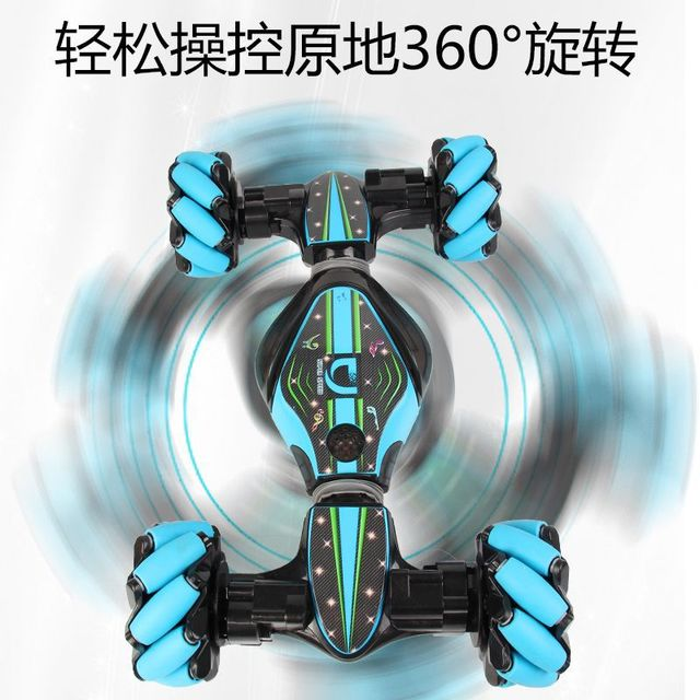 New Gesture-Induced Remote Control Vehicle Four-wheel Climbing Twist Wagon Lateral Crab Transformer Boys and Children Electric