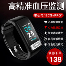 UMEOX smart Bracelet Heart Rate and blood pressure monitoring and measuring instrument ECG high precision medical Bluetooth sports watch for students, the elderly and healthy heart for men and women suitable for Huawei Xiaomi Apple mobile phone