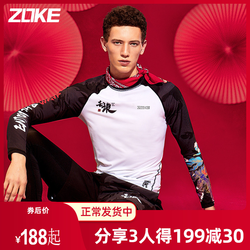Zhouke beach pants men's seaside holiday quick dry water suit hot spring anti embarrassment 5-point swimming pants men's swimsuit