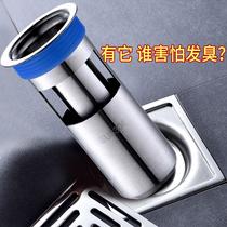 Ядро дезодоранта из нержавеющей стали для туалета силиконовое внутреннее ядро для канализации дезодорант для ванной комнаты анти-вредитель анти-запах артефакт