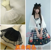Four Cosplay beauty special Lolita cool bag plastic deformation expansion steel fishbone adjustable panniers