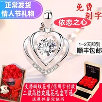 High-end brand sterling silver 18K white gold heart-shaped necklace net red projection birthday gift wife girlfriend lettering