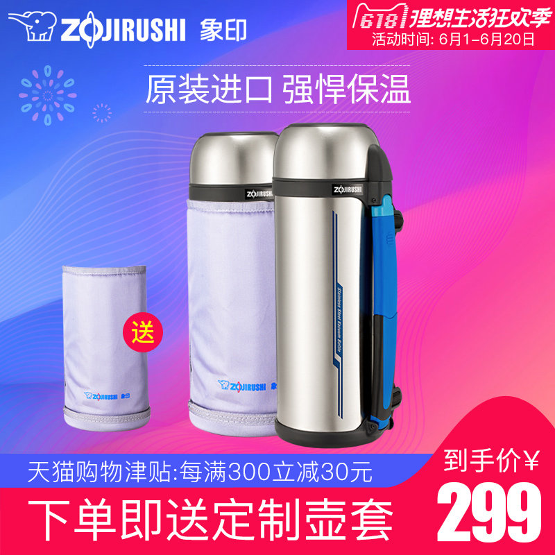 Impression Thermal Insulation Bottle CC20 Stainless Steel Large Capacity Household Outdoor Sports Travel Thermal Insulation Bottle Car Hot Water Bottle