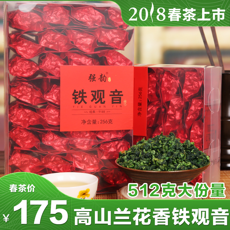 2019 New Tea Alpine Anxi Tieguanyin Fragrant Orchid Fragrance Bulk Tea Small Packing Oolong Tea Small Bag Packing