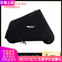 Clothes calf electric car N1 N1s M1 U1 car cover modified accessories waterproof sunscreen portable dust cover