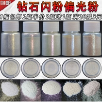 Drink wine mica flash powder gold powder baking cake decoration pearl powder toner star sky