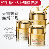 Shiseido Sibo 0 seconds 髮 film gold 髮 180g x 3 repair dry hot dye damaged 髮 quality