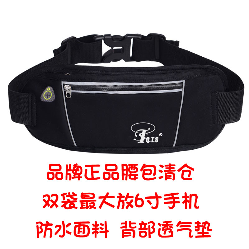 Running, waist bag, multi-function anti-theft waterproof mobile phone bag, male and female outdoor headphone hole invisible body waist bag