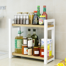 Kitchen shelf kitchen supplies small department store storage shelf rack floor multi-layer spice storage shelf