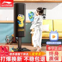 李宁儿童拳击沙袋散打立式家用小孩室内跆拳道训练器材沙包不倒翁