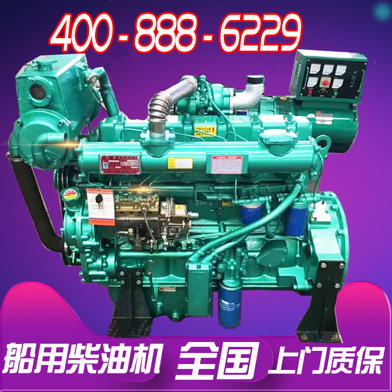 Marine diesel engine ZH2110 490C ZH4100 R4102C 4105ZC Power generation Weifang diesel engine