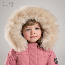 Davebella David Bella winter girls down jacket baby thickening down coat DB6328-G