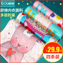 Baby Diaper Cushion Waterproof Washable Ultra Pure Cotton Large Size Neonatal Baby Articles Menstruation Aunt Student
