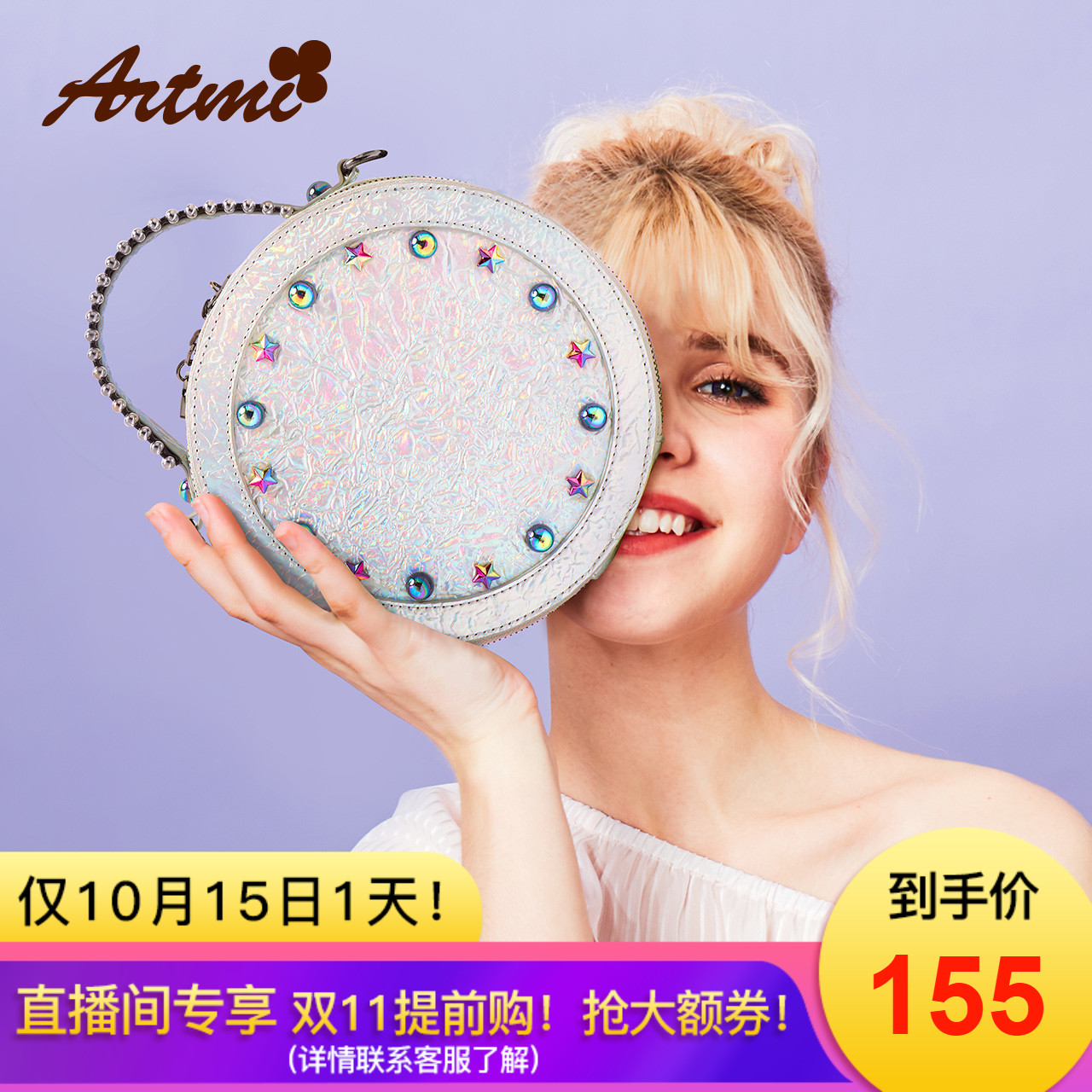 Artmi Atmi female bag 2018 on the new wave Korean version of the cute shoulder bag Messenger bag small round bag