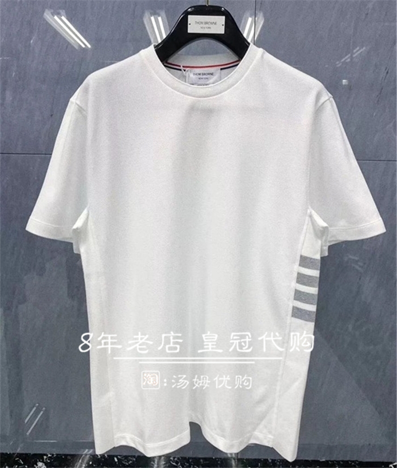 Japans Thom Browne summer side four-bar TB short-sleeved casual round collar T-shirt men and women couple top
