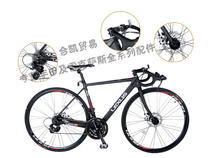 Incroyable New Original Factory Lexus General Quality F Sport Carbon Fiber Road Bike